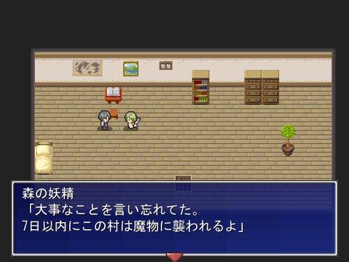 グレンの七日間 Game Screen Shot