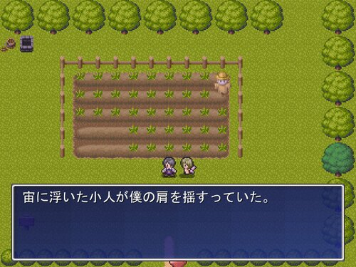 グレンの七日間 Game Screen Shot2