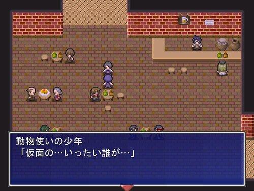 グレンの七日間 Game Screen Shot3