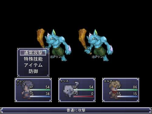 グレンの七日間 Game Screen Shot4