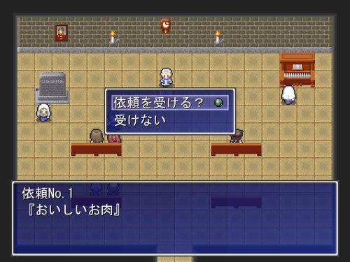 グレンの七日間 Game Screen Shot5