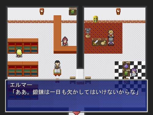 グレンの七日間 Game Screen Shots