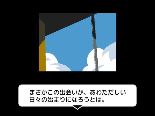 取材、お布団敷き、謎解き Game Screen Shot2