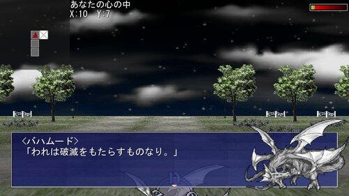 あなたととあるドラゴンのお話3D Game Screen Shot2