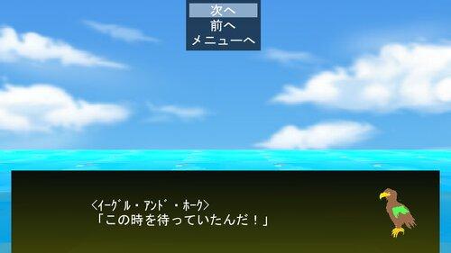 喰ったり喰われたりのケモプレデーションサーガ Game Screen Shot1