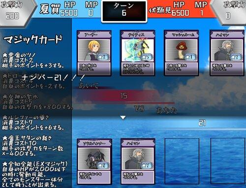 こいとと!!~恋とカードとばーちゃると~ Game Screen Shot1