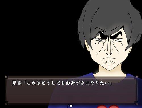 こいとと!!~恋とカードとばーちゃると~ Game Screen Shot2