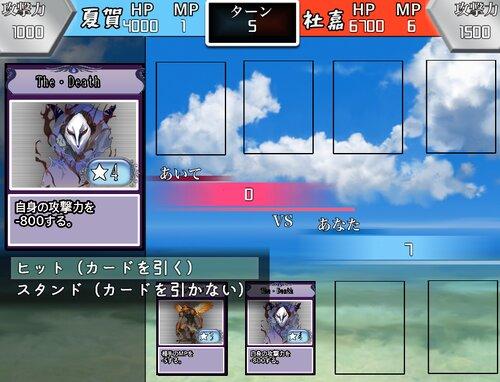 こいとと!!~恋とカードとばーちゃると~ Game Screen Shot5