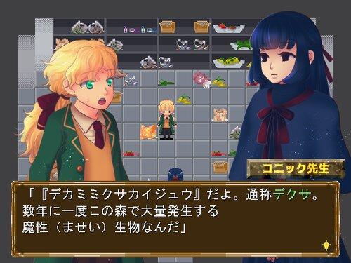 デクサトイクサ! Game Screen Shot1