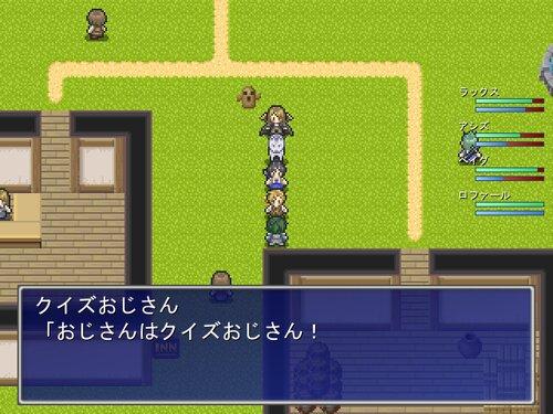 ラックスの冒険~偽りの物語~ Game Screen Shot4