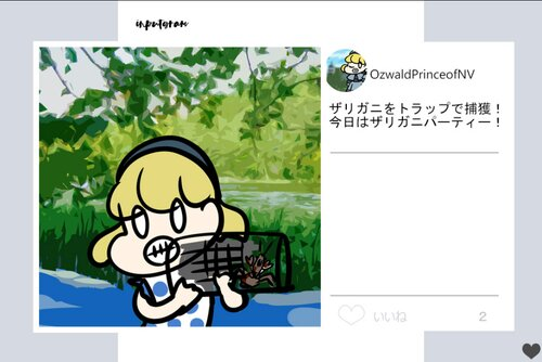 炎上厳禁王族SNS Game Screen Shot1