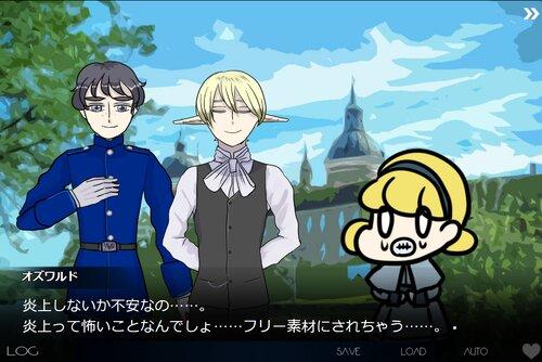 炎上厳禁王族SNS Game Screen Shot2