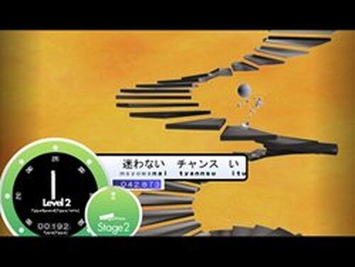 タイピングタワー Game Screen Shots