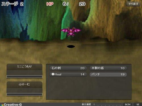 DUELIA Game Screen Shot