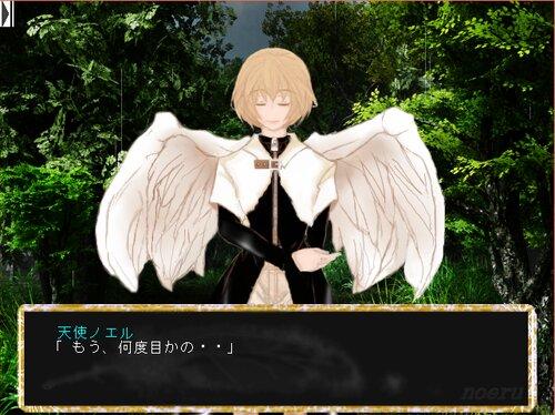 noeru Game Screen Shots