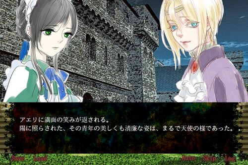 Scarlet illusion -Episode1:崩壊の螺旋-【ダウンロード版】 Game Screen Shot