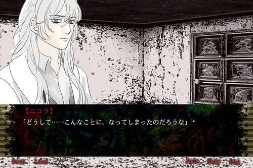 Scarlet illusion -Episode1:崩壊の螺旋-【ダウンロード版】 Game Screen Shot2