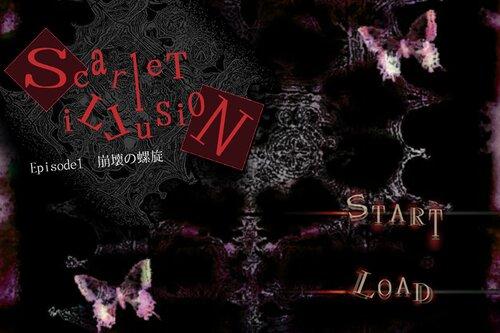Scarlet illusion -Episode1:崩壊の螺旋-【ダウンロード版】 Game Screen Shots