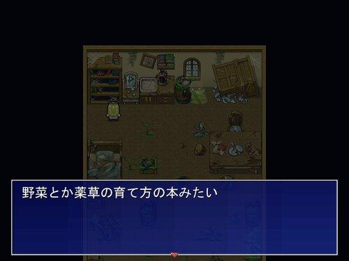 見習い猫の小さな冒険 Game Screen Shot4