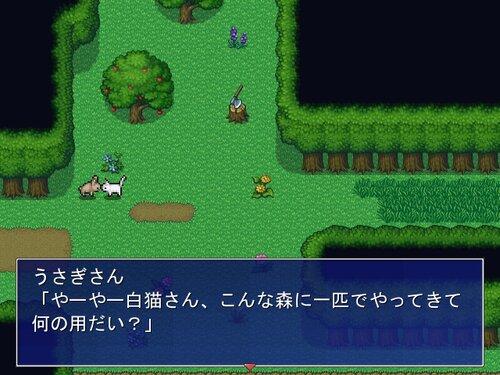 見習い猫の小さな冒険 Game Screen Shots
