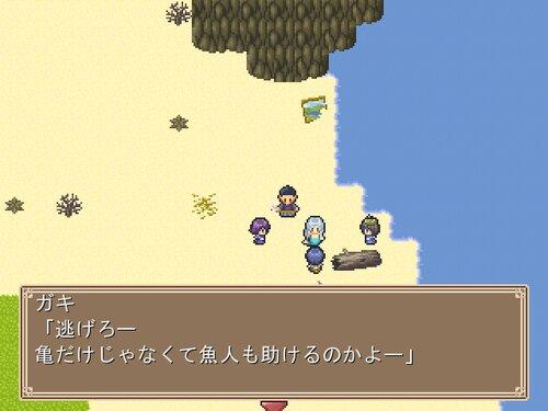 フラグメントワールド Game Screen Shot2
