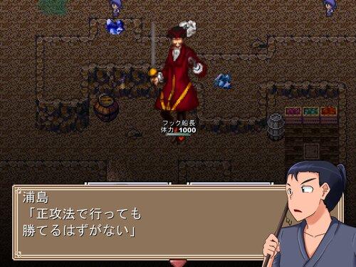 フラグメントワールド Game Screen Shot3