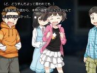 ヨシミサンのゲーム画面