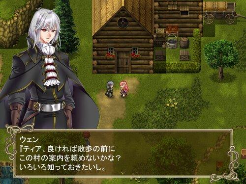 エターナルワールド・不完全版 Game Screen Shot5