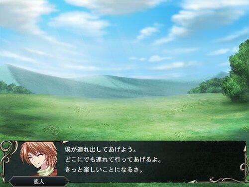 Amoraffe(アモルアッフェ) Game Screen Shot2