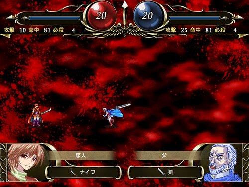Amoraffe(アモルアッフェ) Game Screen Shot3