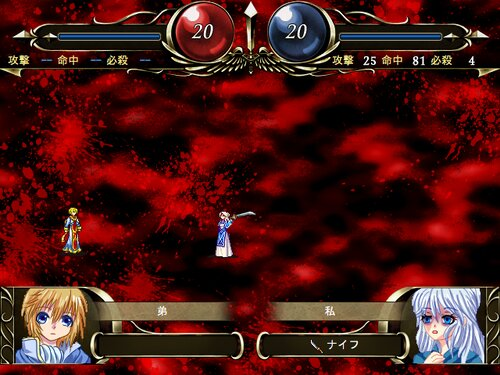 Amoraffe(アモルアッフェ) Game Screen Shots
