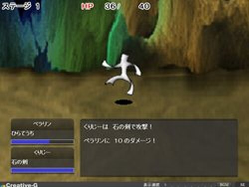 DUELIA Game Screen Shots