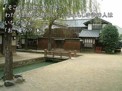 大江戸旅行記1.5 Game Screen Shot1