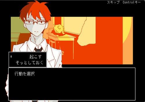 虚構の君と夢遊病者のしゅうまつ Game Screen Shot2