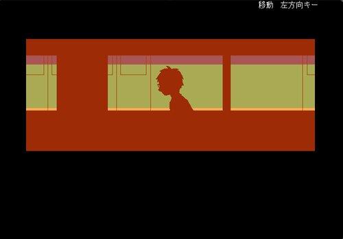 虚構の君と夢遊病者のしゅうまつ Game Screen Shot5