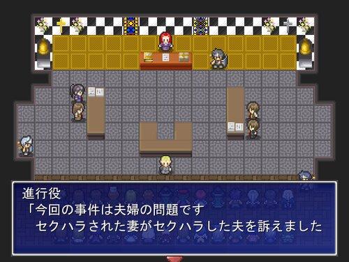 裁判長!どうしますか? Game Screen Shot2
