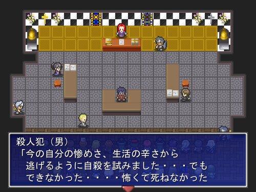 裁判長!どうしますか? Game Screen Shot3