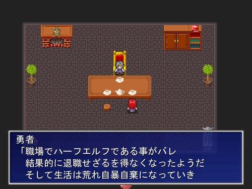 裁判長!どうしますか? Game Screen Shot4