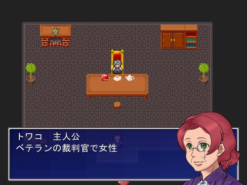 裁判長!どうしますか? Game Screen Shot5