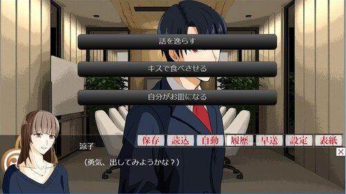 【フルボイス】人形は檻の中で君を見る/ブラウザ版 Game Screen Shot3