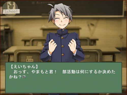 第三中学シリーズ「橋本部長の生徒会選挙ver1.2」 Game Screen Shot2