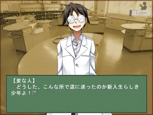第三中学シリーズ「橋本部長の生徒会選挙ver1.2」 Game Screen Shot4