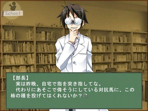 第三中学シリーズ「橋本部長の生徒会選挙ver1.2」 Game Screen Shot5