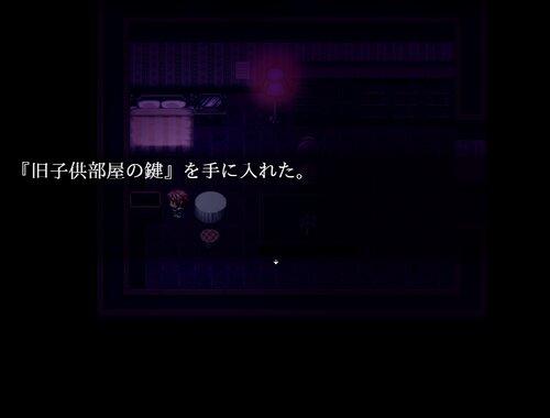 仮面の男 ~Memories~ Game Screen Shot2