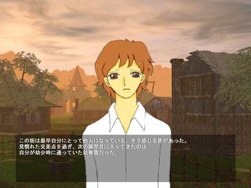 メランコリック サーカス Game Screen Shot2