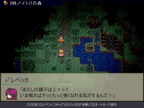 ケルリート-Littlewitch of Kelritos- Game Screen Shot1