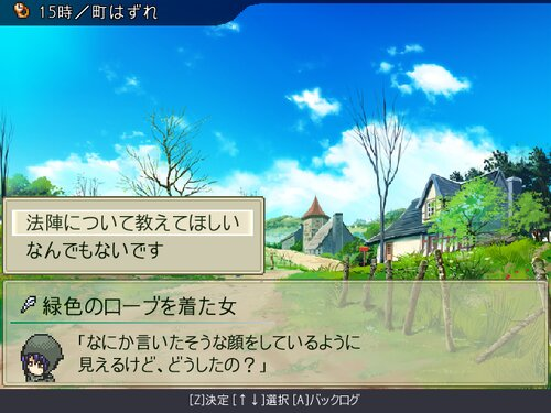 ケルリート-Littlewitch of Kelritos- Game Screen Shot2