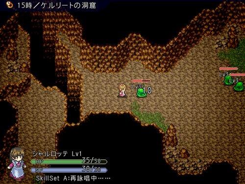 ケルリート-Littlewitch of Kelritos- Game Screen Shot3