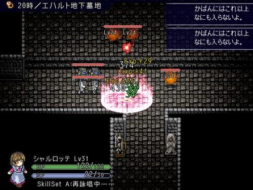 ケルリート-Littlewitch of Kelritos- Game Screen Shots