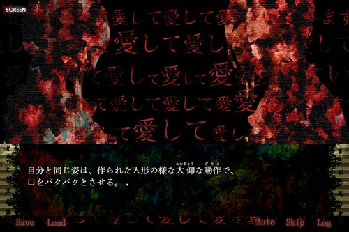 Scarlet illusion -Episode2:侵食の羽音-【ダウンロード版】 Game Screen Shot2
